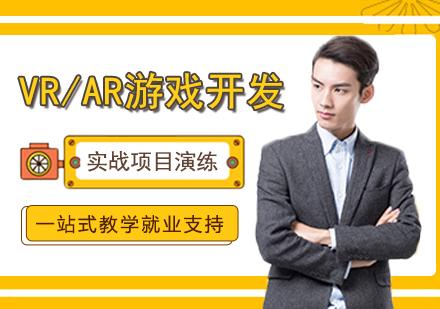 福州游戲動漫培訓-VR/AR游戲開發培訓