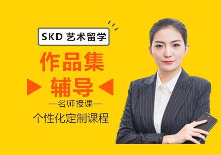上海作品集培訓-作品集輔導