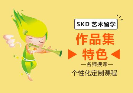 上海作品集培訓-作品集特色課程