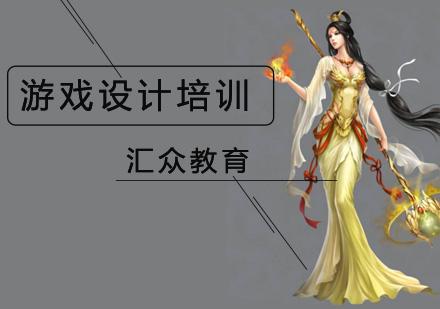 北京游戲設計培訓-游戲設計培訓學校