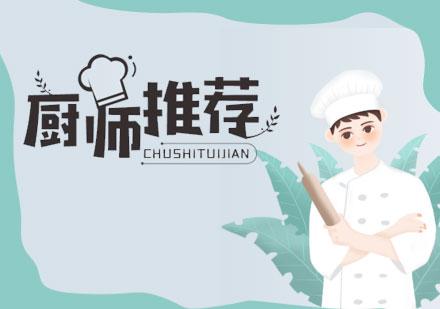 初中畢業學什么技術好找工作?-天津新東方烹飪學校