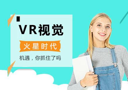上海游戲設計培訓-VR視覺與交互大師班