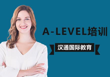 北京A-level培訓-A-LEVEL培訓班