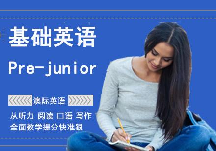 基礎英語Pre-junior培訓班