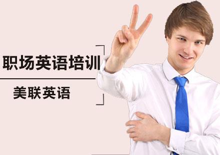 广州考研培训-MTA培训课程