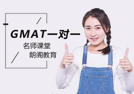 北京GMAT培訓-gmat一對一培訓班