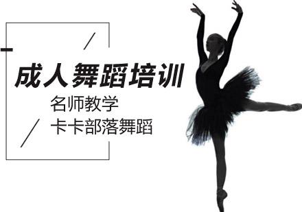 北京舞蹈體驗課正式開課啦,歡迎體驗?