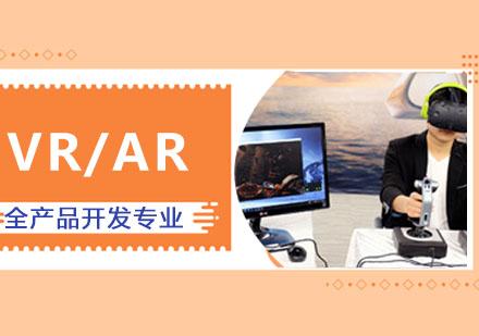 VR/AR全產品開發培訓班