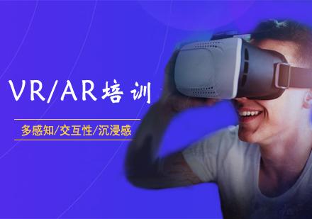VR/AR培訓課程