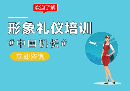 《中國機長》告訴你一名合格的空姐如何養成