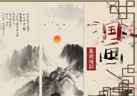 天津美術繪畫培訓-國畫基礎培訓班