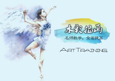天津美術繪畫培訓-水彩插畫培訓班