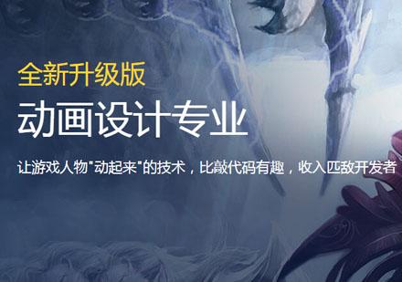 重慶游戲動漫設計培訓-VR/AR動畫設計培訓