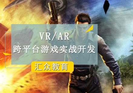 重慶游戲動漫設計培訓-跨平臺游戲實戰開發培訓班