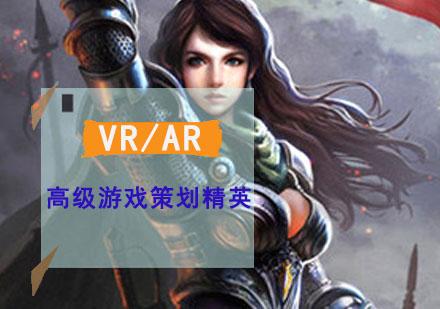 重慶游戲動漫設計培訓-VR/AR高級游戲策劃精英培訓班