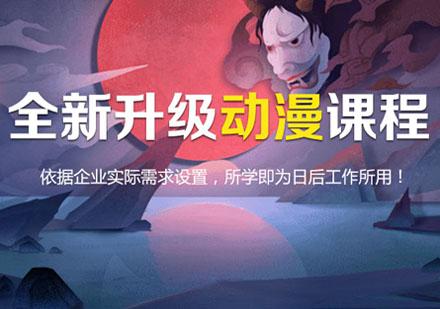重慶游戲動漫設計培訓-VR/AR動漫課程培訓班