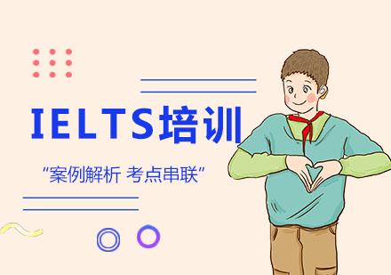 上海精銳留學_IELTS培訓