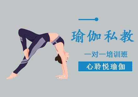 瑜伽私教一對一培訓班