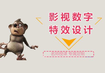 上海匯眾教育_影視數字特效設計培訓
