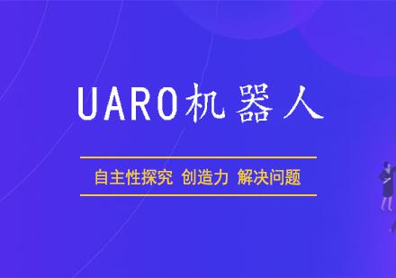 UARO機器人課程