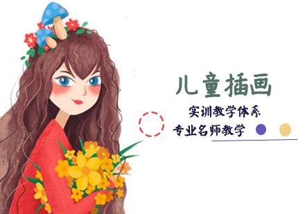 天津美術繪畫培訓-兒童插畫培訓班