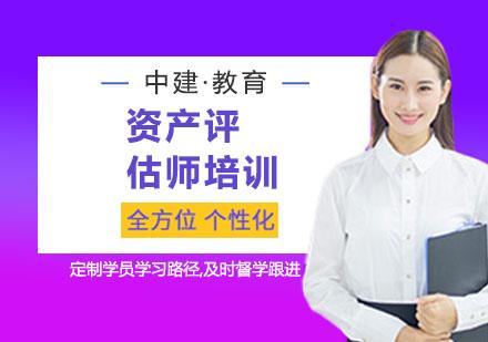 上海財務管理培訓-資產評估師培訓