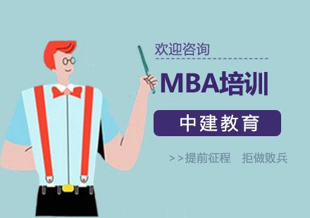 上海MBA培訓