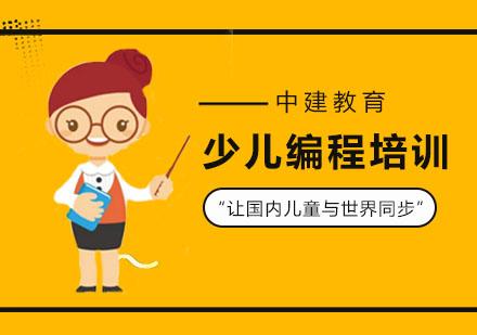 上海少兒編程培訓