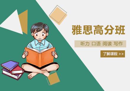 上海中考培訓-中考全科班