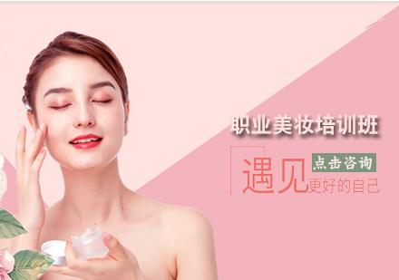 天津化妝紋繡培訓-職業美妝培訓班