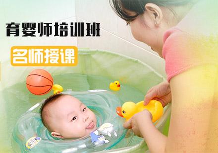 成都資格認證培訓-育嬰師培訓班