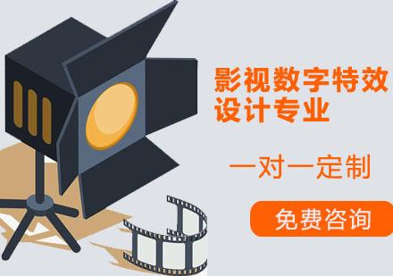 广州影视设计培训-影视数字特效设计专业