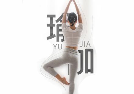 北京瑜伽培訓-瑜伽培訓課程