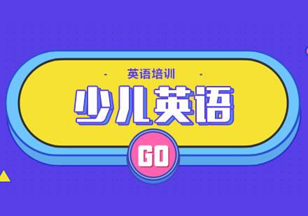 青島語言留學學校新聞-皮埃爾外語學校怎么樣