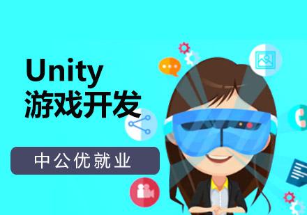 Unity游戲開發培訓