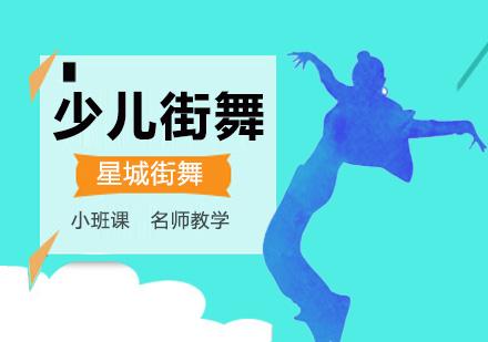 北京學習街舞有捷徑嗎?