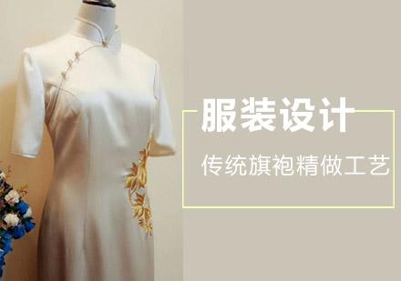 傳統旗袍精做工藝培訓課程