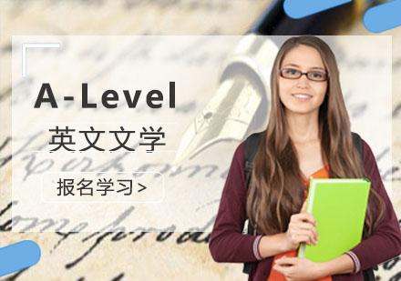 「A-Level英文文學」培訓