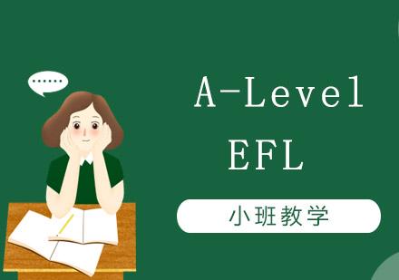 A-LevelEFL培訓