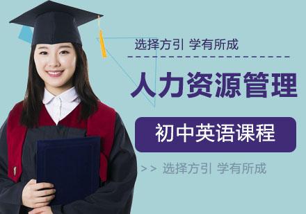 南京上元教育_對外漢語培訓