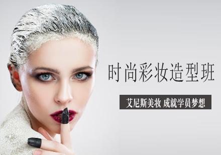 天津化妝紋繡培訓-時尚彩妝造型班