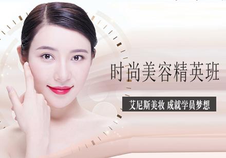 天津美容技術培訓-時尚美容精英班