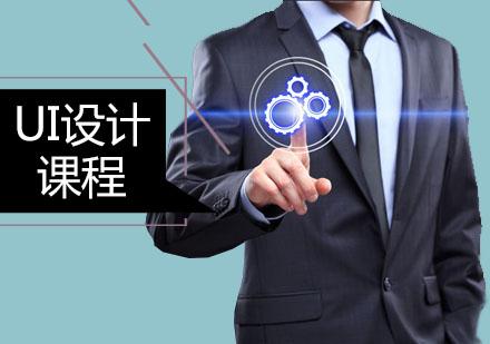 广州电脑IT培训-UI设计课程