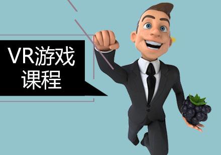 广州电脑IT培训-VR游戏课程