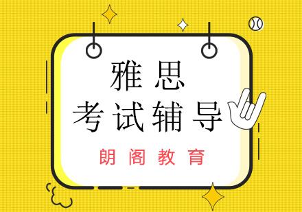 備戰北京雅思考試,雅思備考過程令人崩潰的N大瞬間分享!