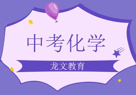 北京中考化學金屬專題15大考點,收藏好好看!