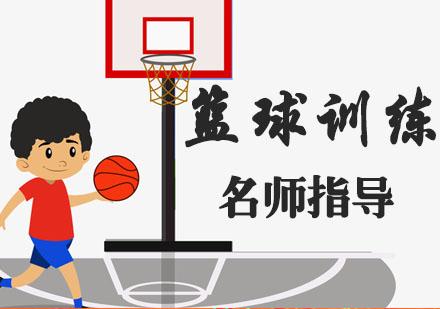 杭州才藝培訓-籃球訓練營