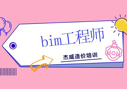 北京BIM技術在工程建設中的十大應用介紹!