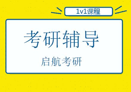 广州考研难度较小的4个专业介绍!