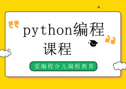 北京Python被使用次數最多的22個外部模塊匯總!